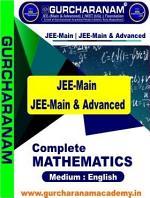 Complete Mathematics for JEE- (Main & Advanced) English medium