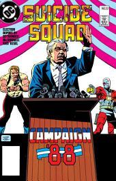 Suicide Squad (1987 - 1992) #22
