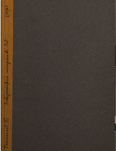 Note additionnelle sur les moeurs du Schizocarpus mingaudi Trt