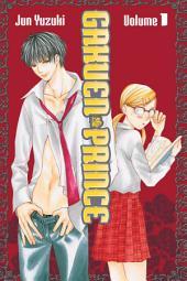Gakuen Prince: Volume 1