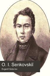 О. И. Сенковскій