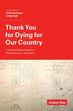 Thank You for Dying for Our Country