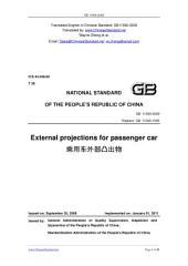 GB 11566-2009: Translated English of Chinese Standard. GB11566-2009.: External projections for passenger car