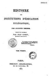 Histoire des institutions d'éducation ecclésiastique