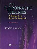 The Chiropractic Theories