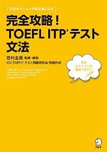 DL                    TOEFL ITP R                   PDF