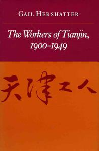 The Workers of Tianjin  1900 1949 PDF