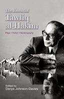 The Essential Tawfiq Al Hakim