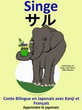 Conte Bilingue en Japonais avec Kanji et Français: Singe - サル