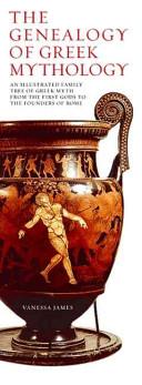 The Genealogy of Greek Mythology