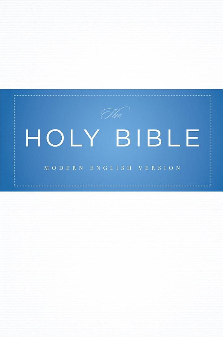 MEV Bible Thinline Reference