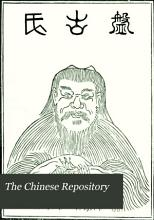 The Chinese Repository PDF