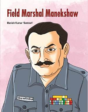 Field Marshal Mandkshaw