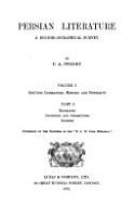 Persian Literature PDF