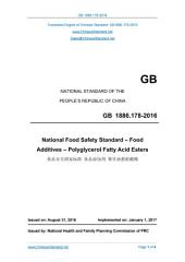 GB 1886.178-2016: Translated English of Chinese Standard. GB1886.178-2016.: National Food Safety Standard - Food Additives - Polyglycerol Fatty Acid Esters.