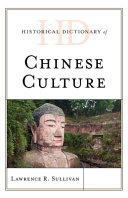 Historical Dictionary of Chinese Culture PDF