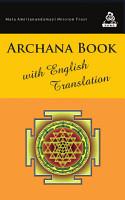 Archana Book PDF