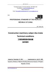 JB/T 5948-1991: Translated English of Chinese Standard. (JBT 5948-1991, JB/T5948-1991, JBT5948-1991): Construction Machinery caliper disc brakes technical conditions.
