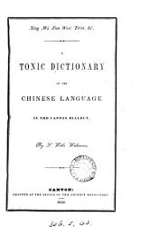 subcYing subc  w   subcfan wan  ts   t  i     A tonic dictionary of the Chinese language in the Canton dialect PDF