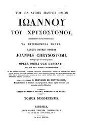 Opera omnia quae exstant, vel quae e jus nomine circimferuntur--: Opera et studio Bernardi de Montfaucon, Volume 12, Part 1