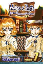Muhyo & Roji's Bureau of Supernatural Investigation, Vol. 7: Trials & Tribulations