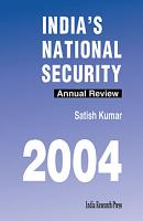 India s National Security Annual Review PDF