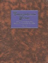 Типографский Устав. Устав с кондакарем конца XI – начала XII века. Том II. Наборное воспроизведение рукописи