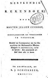 Meetkundig rekenboek: Volume 1
