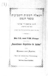 """Thomas von Aquino in der jüdischen Lieratur: Die VI. und VII. Frage aus den """"Qaestiones disputatae de Anima"""""""