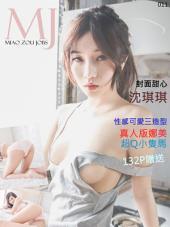 MJ-真人版娜美 沈琪琪