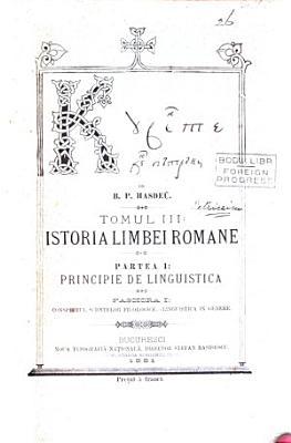 Cuvente der vatrun    Limba rom  n   vorbit     ntre 1550 1600   Dir  gen  a archivelor Statului  Publ  ist  filol    PDF