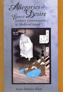 Allegories of Desire PDF