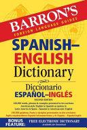 Barron s Foreign Language Guides Spanish English Dictionary   Diccionario Espanol Ingles