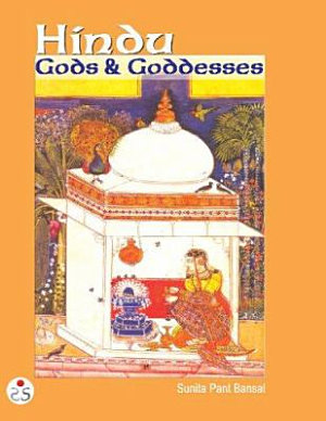 Hindu Gods and Goddesses PDF