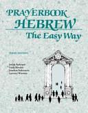 Prayerbook Hebrew