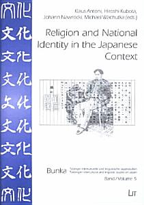 Religion and National Identity in the Japanese Context PDF