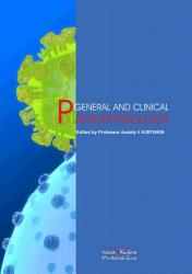 General And Clinical Pathophysiology Book PDF
