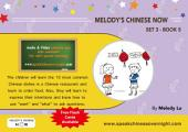Melody's Chinese Now Set Three Book 5: For Young Learners