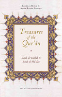 Treasures of the Qur an PDF