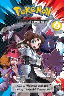 Pokémon Adventures: Black 2 & White 2