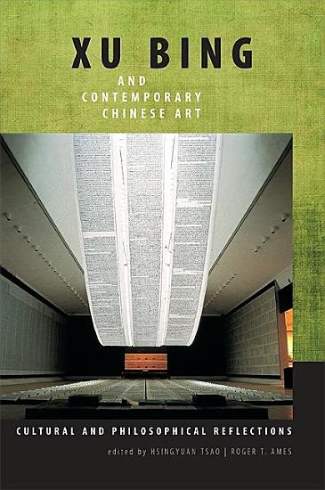 Xu Bing and Contemporary Chinese Art PDF