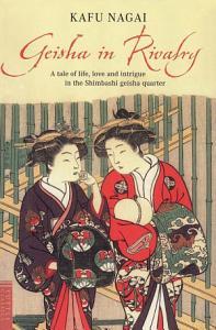 Geisha in Rivalry Book