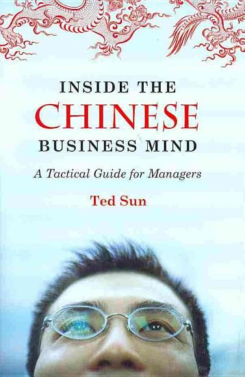 Inside the Chinese Business Mind PDF