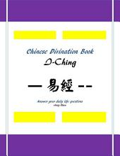 Chinese Divination Book, I Ching