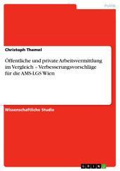 Öffentliche und private Arbeitsvermittlung im Vergleich – Verbesserungsvorschläge für die AMS-LGS Wien