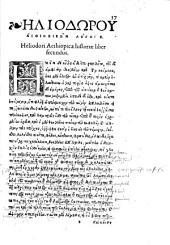 Heliodorou Aithiopikes istorias biblia deka