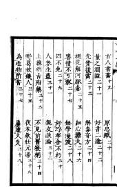 Igaku shitsuken goshu seinō satan