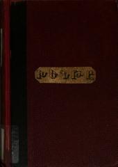 Khentʻě: arkatsner verjin ṛus-tʻurkʻakan paterazmitsʻ ; Jalalēddin : mi patker nra arshawankʻitsʻ