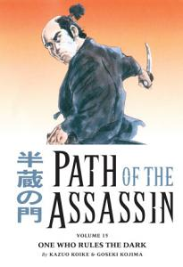 Path of the Assassin Volume 15  One Who Rules the Dark Book