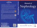 Manual of Nephrology